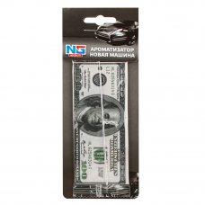 NEW GALAXY Ароматизатор бумажный Деньги 100 Долларов, новая машина