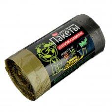 GRIFON Мешки для мусора БИО с завязками, особо прочные, 60л, 20мкм, 10шт/рул, 101-087