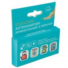 Антинакипин универсальный SPLENDOR в таблетках, 2 шт