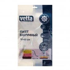 VETTA Пакет вакуумный с клапаном, работает от пылесоса, 50х60см, с рисунком