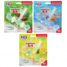 NEW GALAXY Очиститель для унитаза шариковый, 50г, морской, лимон, свежесть леса