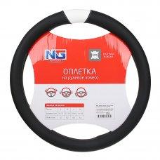 NG Оплетка руля, экокожа, черный, белая вставка, размер М