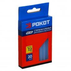 HEADMAN Стержни клеевые 20шт, 7,2x100мм, набор на блистере