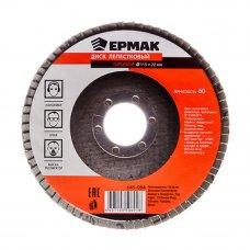 ЕРМАК Диск лепестковый торцевой 22*115 р60