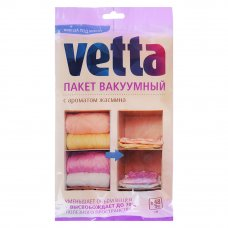 VETTA Пакет вакуумный 68х98см с ароматом жасмина, арт. BL-6001-F