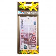 NEW GALAXY Ароматизатор бумажный Деньги 500 ЕВРО, ваниль