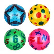 Мяч летний, детский, d22см, ПВХ, 4 дизайна