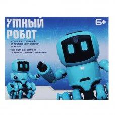 """ИГРОЛЕНД Конструктор """"Умный робот"""", движение, свет, звук, 4ААА, ABS, 28,8х12,5х23см"""