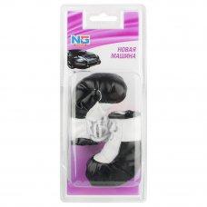 NEW GALAXY Ароматизатор воздуха Боксерские перчатки, новая машина