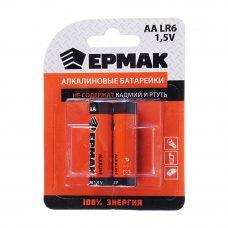 "ЕРМАК Батарейки 2шт ""Alkaline"" щелочная, тип AA (LR6), BL"