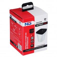 NG Зарядное устройство в авто подстаканник, 2 гнезда прикуривателя, 2xUSB, 3.1A, блистер, пластик