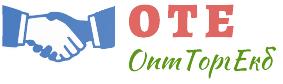 ОптТоргЕкб - товары оптом с доставкой по всей России